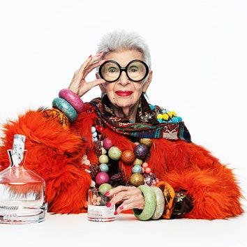Айрис Апфель и ее коллекция для Nude