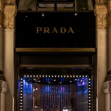 Prada_Galleria Vittorio Emanuele Donna_Milano_Xmas Windows_ext 04.jpg