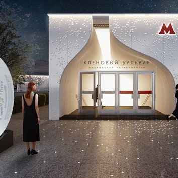 """Дизайн новых станций метро в Москве: """"Кленовый бульвар"""" и """"Нагатинский затон"""""""