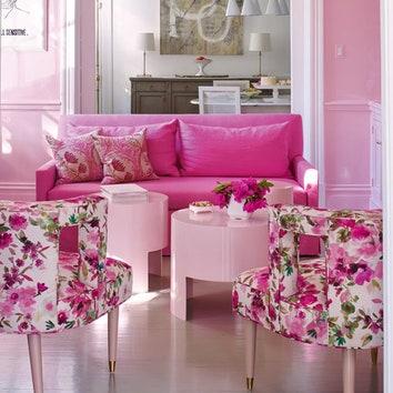 Дом в розовых тонах