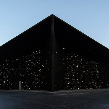 Самый черный павильон в мире на Олимпиаде в Пхёнчхане