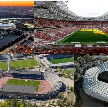 Как менялись стадионы: 6 масштабных реконструкций