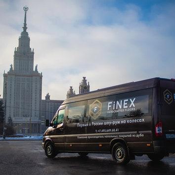 Мобильный шоу-рум компании Finex