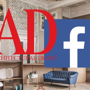 Оставайтесь с AD в Facebook!