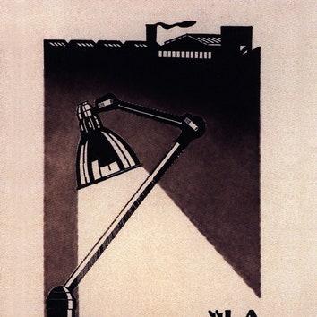 Рекламные материалы компании Ravel, производителя ламп Gras.