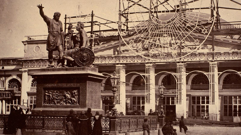 1856         Royal Collection