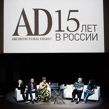 Гости круглого стола AD на АРХ Москве