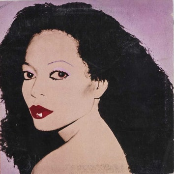 Обложка пластинки Diane Ross.