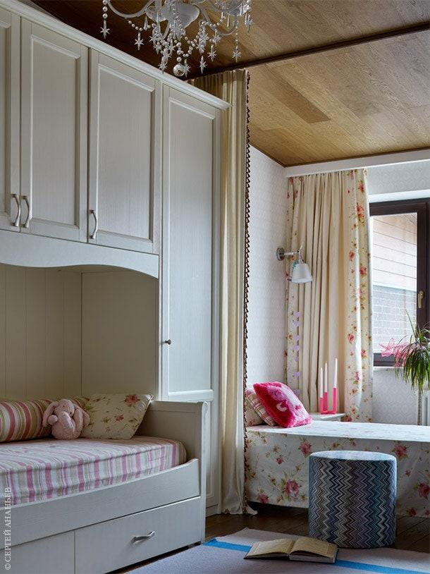 .             .     Spagnol.  Missoni.  IKEA  Zara Home.