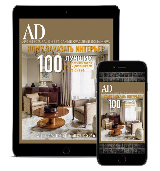 Lighthouse  Admagazine