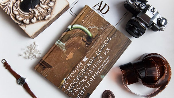 Admagazine