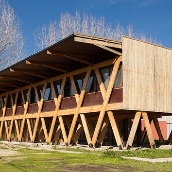 Офис на ножках в Чили