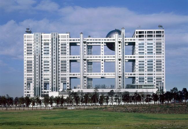 FujiSankei Communications Group   1996.
