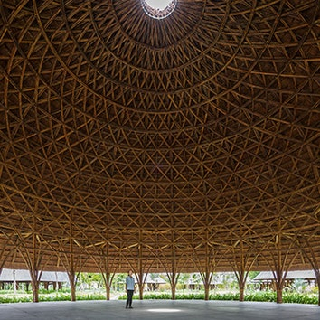 Общественный центр во Вьетнаме