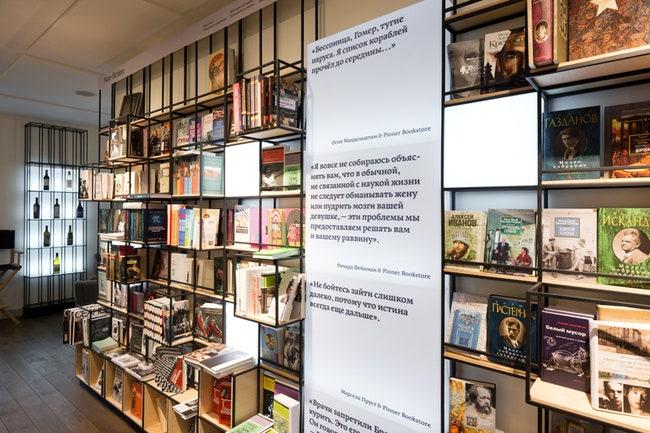Pioner Bookstore         Admagazine