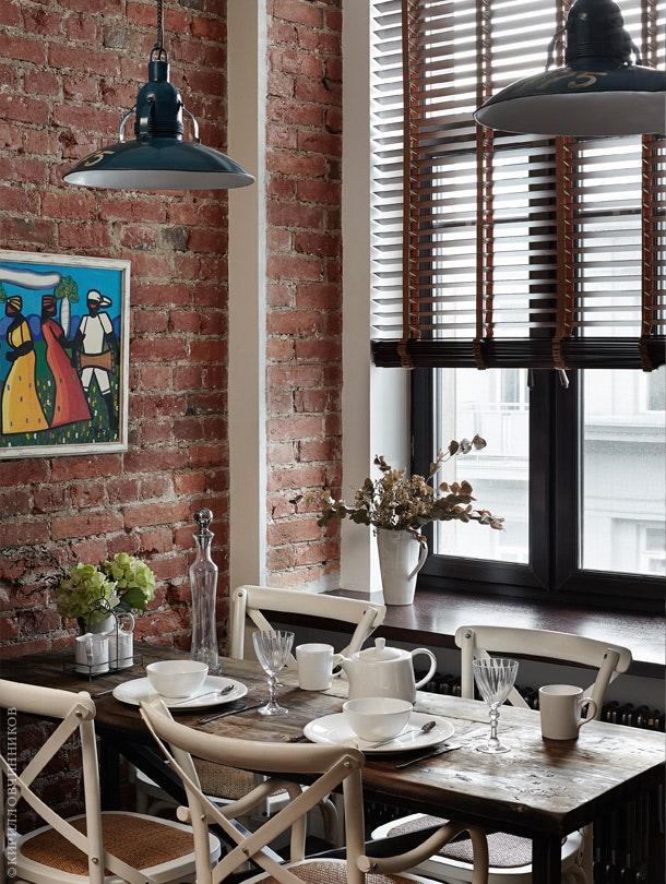 .    Axel  Home Concept     Dialma Brown.