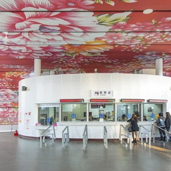 Романтическая станция на Тайване