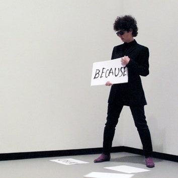 Фонд Louis Vuitton празднует открытие