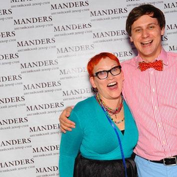 Открытие нового магазина Manders