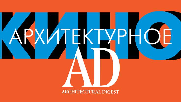 2014       Admagazine