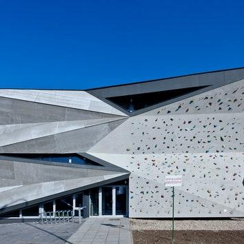 Тепловая энергия Atrium Studio