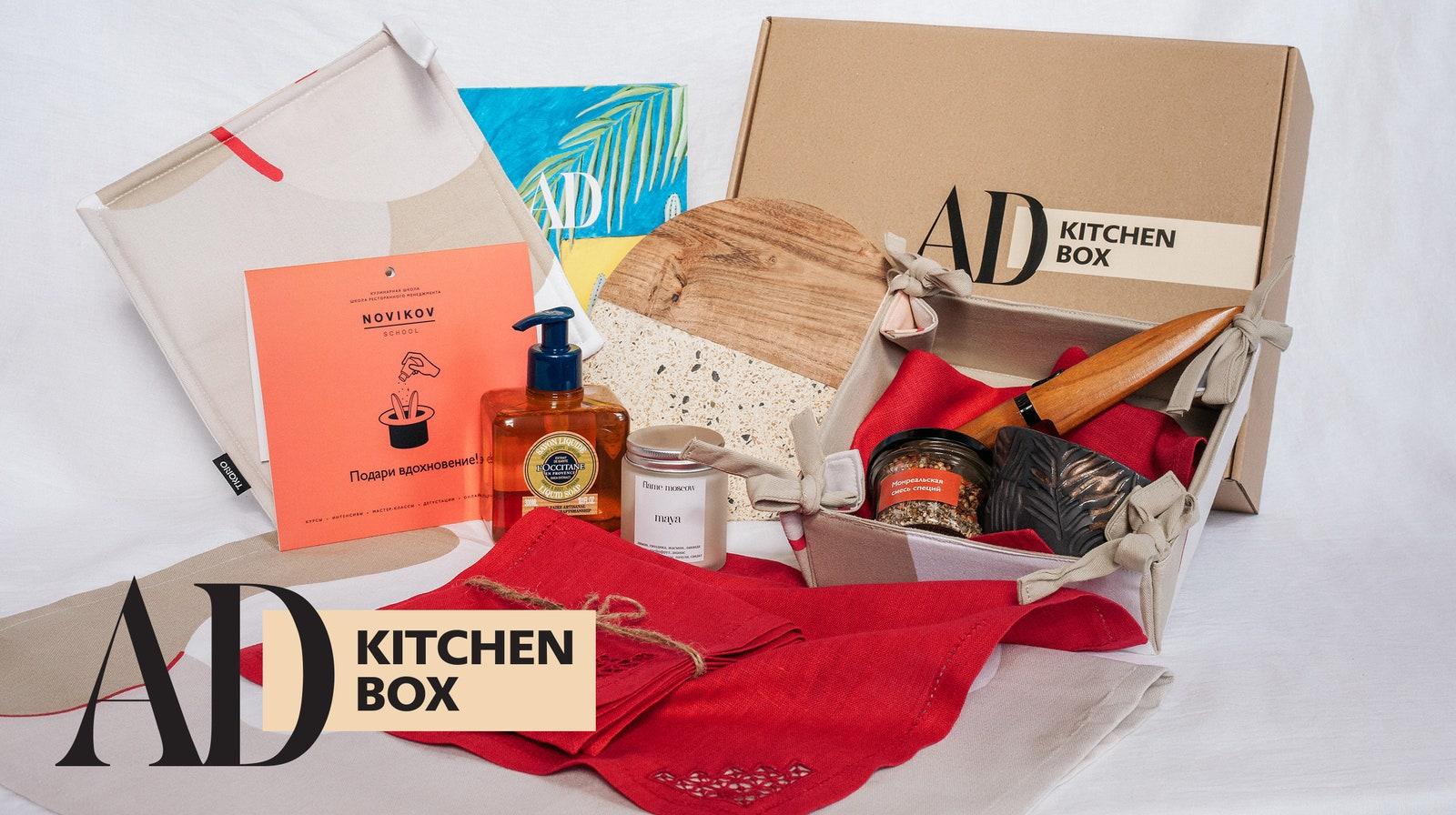 AD Kitchen Box    13