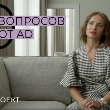 AD_Maslova_COVER.jpg