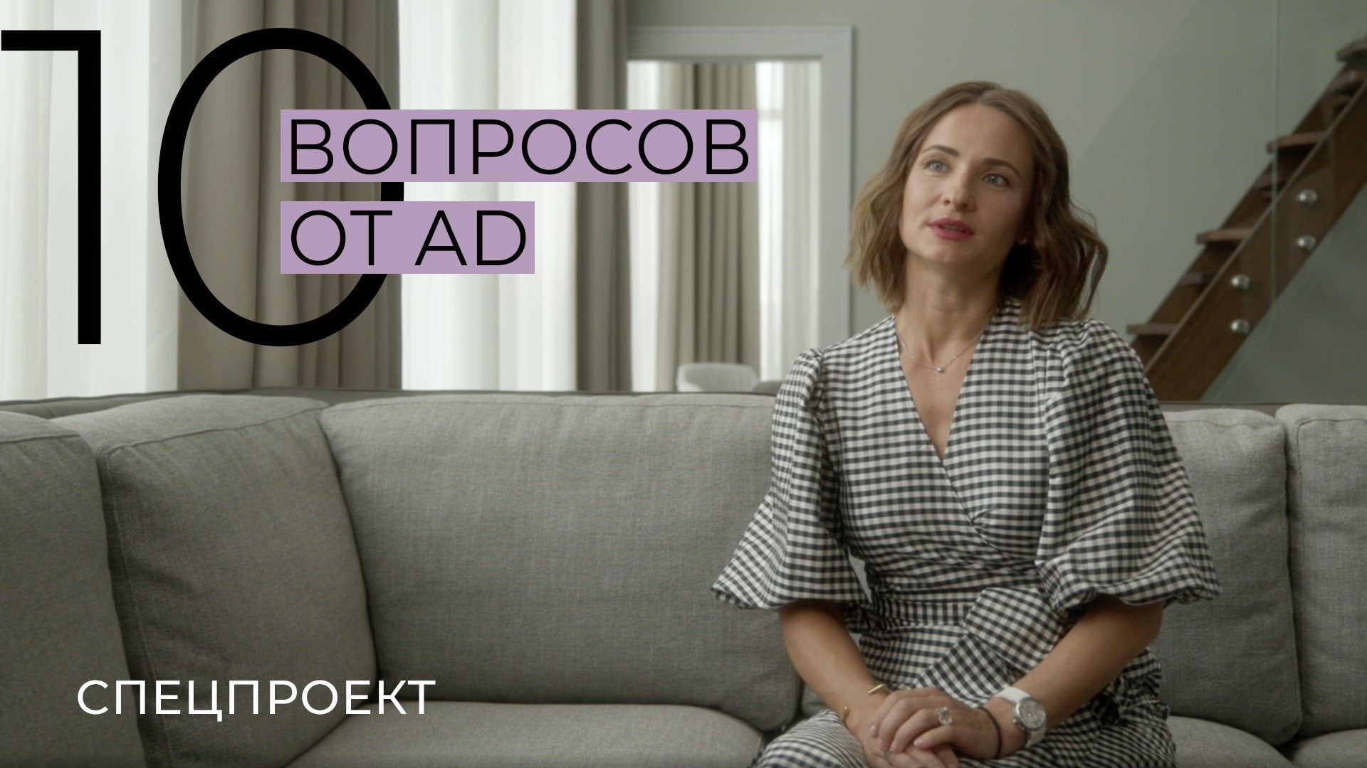 AD  10