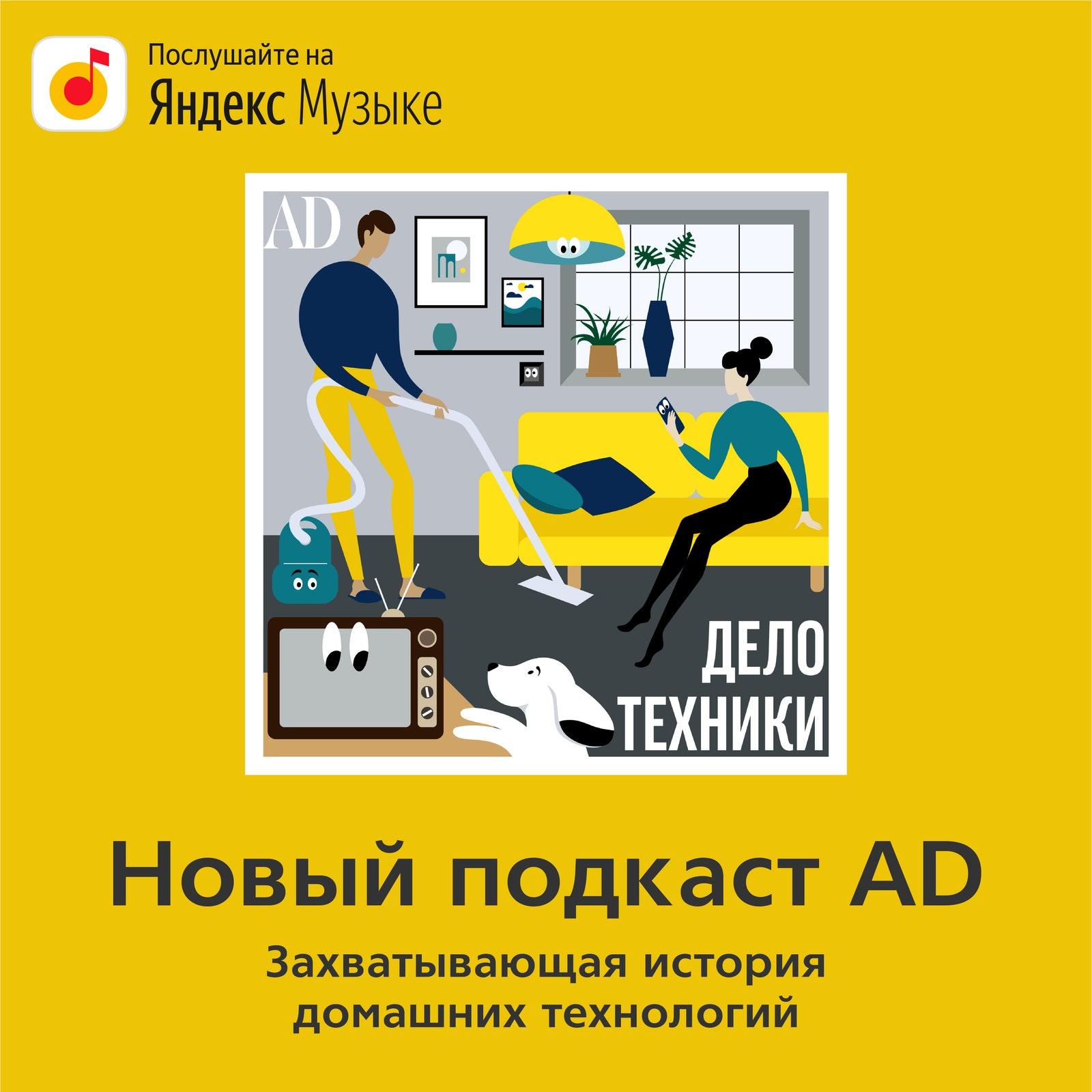 AD    .