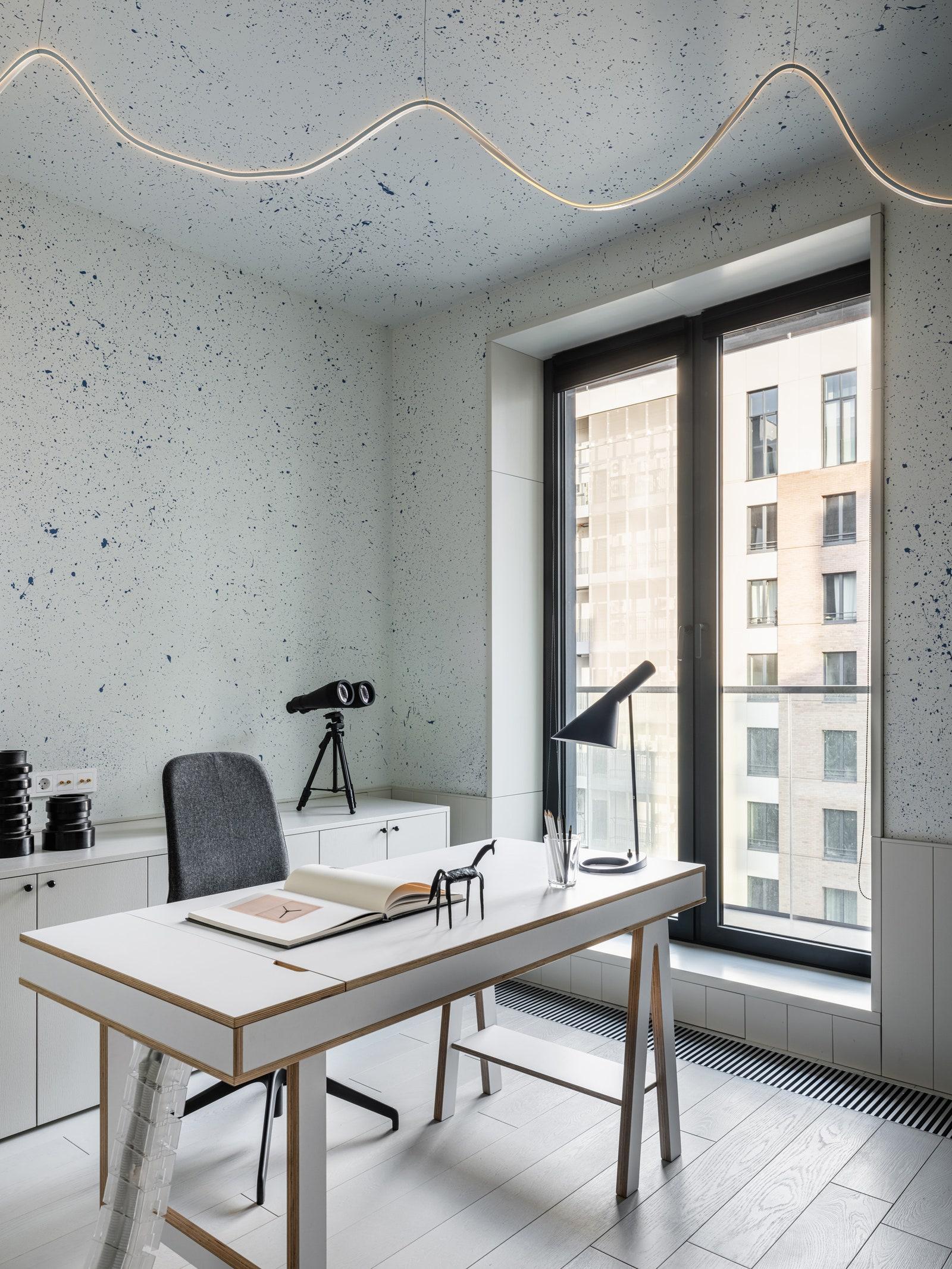 .        .  IKEA  Louis Poulsen Lappartement  HomeART.