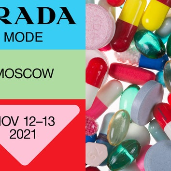 Prada Mode Moscow Key Visual.jpg